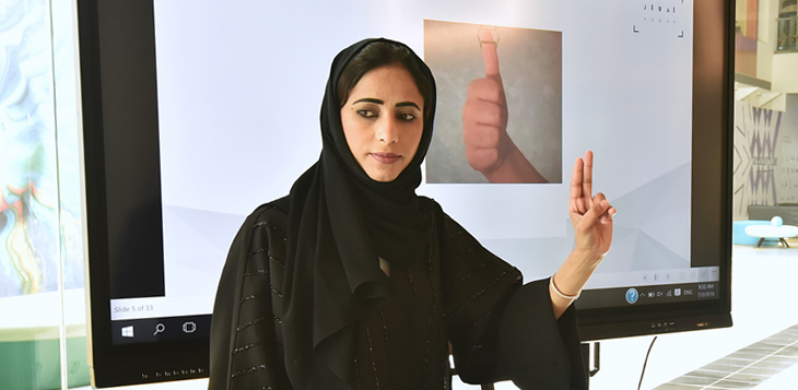 UAE Celebrates Arab Deaf Week on 20th April